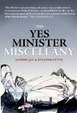 Cover of The Yes Minister Miscellany