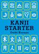 Cover of Kanji starter