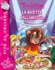 Cover of La ricetta dell'amicizia