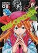 Cover of Big Order vol. 8