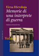Cover of Memorie di un'interprete di guerra