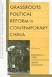 Cover of Grassroots Political Reform in Contemporary China