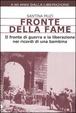 Cover of Fronte della fame