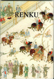 Cover of Renku (Sarumino)