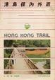 Cover of Gang dao jing nei wai you