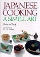 Cover of Japanese Cooking