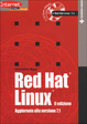 Cover of Red Hat Linux