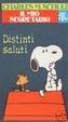 Cover of Il mio segretario