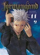 Cover of Jormungand vol. 11