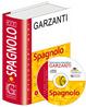 Cover of Dizionario garzantino di spagnolo