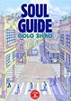 Cover of Soul Guide