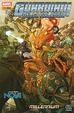 Cover of Guardiani della Galassia #39