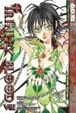 Cover of Trinity Blood Volume 8