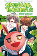Cover of Oresama Teacher vol. 13