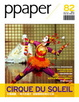 Cover of ppaper 第082期 02月號/2009
