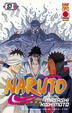 Cover of Naruto vol. 51
