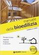 Cover of Manuale della bioedilizia