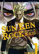 Cover of Sun Ken Rock vol. 1