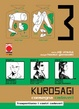 Cover of Kurosagi vol. 03