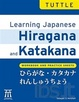 Cover of Learning Hiragana and Katakana