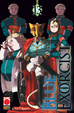 Cover of Blue Exorcist vol. 13