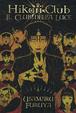 Cover of Hikari Club, Il club della luce