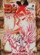 Cover of B't X vol. 3