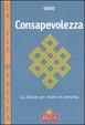 Cover of Consapevolezza
