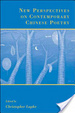 Cover of New perspectives on contemporary Chinese poetry