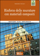 Cover of Rinforzo delle murature con materiali compositi