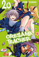Cover of Oresama Teacher vol. 20