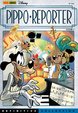 Cover of Pippo Reporter Vol. 2