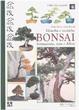 Cover of Bonsai
