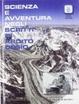 Cover of Scienza e avventura negli scritti di Ardito Desio