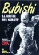 Cover of Bubishi