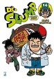 Cover of Dr. Slump Perfect Edition vol. 14