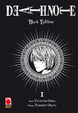 Cover of Death Note. Black edition vol. 1