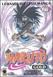 Cover of Naruto Gold Deluxe vol. 27