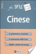 Cover of Cinese