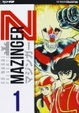 Cover of Mazinger Z vol. 1
