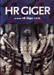 Cover of HR Giger