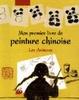 Cover of Mon premier livre de peinture chinoise