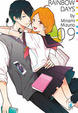Cover of Rainbow Days vol. 9