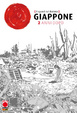 Cover of Giappone 2 anni dopo