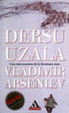 Cover of Dersu Uzala