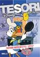 Cover of Tesori international n. 4
