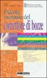 Cover of Piccolo manuale del correttore di bozze