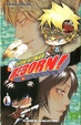Cover of Tutor Hitman REBORN! 17