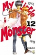 Cover of My Little Monster vol. 12
