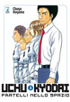 Cover of Uchu Kyodai vol. 3